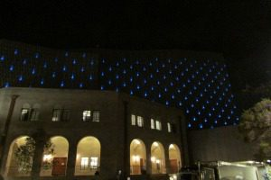 Tobin Center veil at night | Alamo City Moms Blog