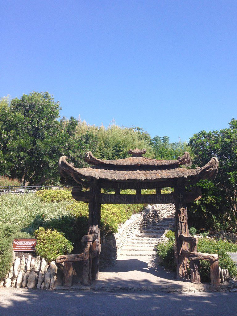 japanese-tea-garden-geocache