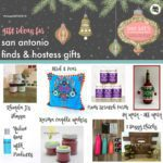ShopSATX 2015 :: San Antonio Finds & Hostess Gifts