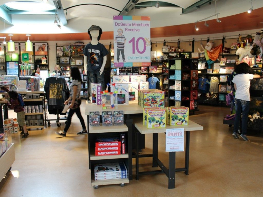 The DoSeum store | Alamo City Moms Blog
